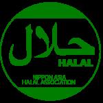 NAHA ハラールマーク